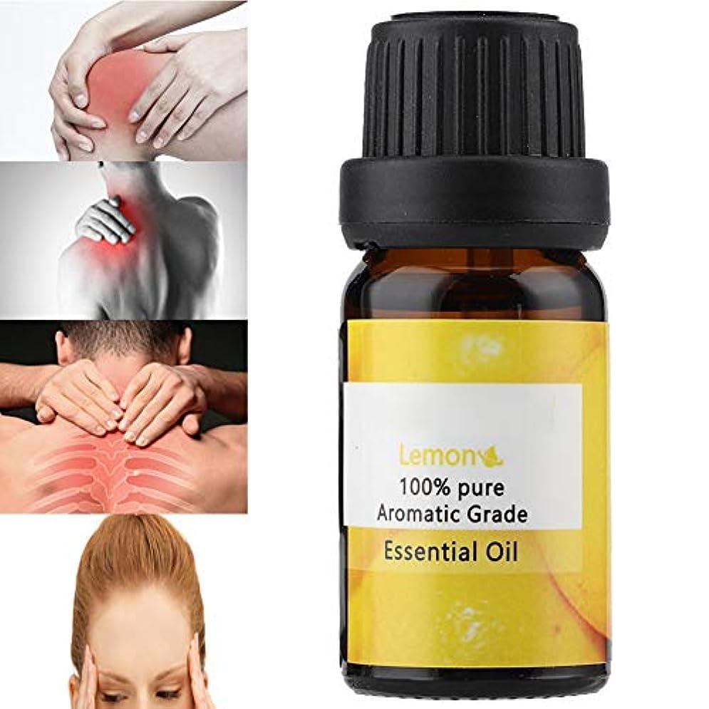 持続的応じるピークエッセンシャルオイル10mlレモンボディマッサージスキンケアボディマッサージ用の保湿オイル痛み不安緩和睡眠を改善
