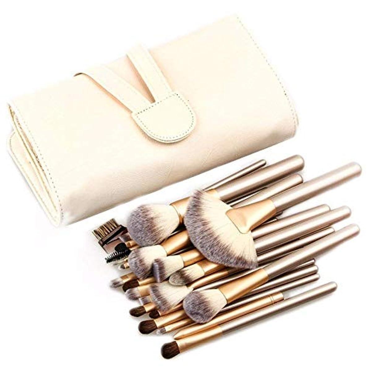 24ピースメイクアップブラシ、プレミアム合成ブラシ、化粧品プロフェッショナルエッセンシャルフルフェイスブラシセット、フェイスリップアイシャドウアイライナー、トラベルPUレザーバッグ付き