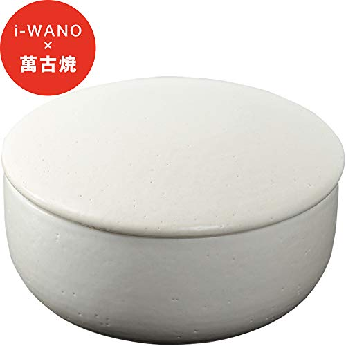【 i-WANO 】 おひつ 2合 レンジ対応 日本製 冷めたご飯が美味しくなる スチーマーとして温野菜も 食洗機OK [ ご飯の保温 保存 温め直しから蒸し調理まで ] 陶器 (白(ホワイト))