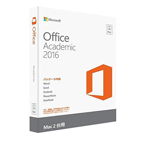 Microsoft Office Mac Academic 2016 マイクロソフト オフィス マック アカデミック版 学生/教職員/教育機関向け Mac OS X用 パッケージ版