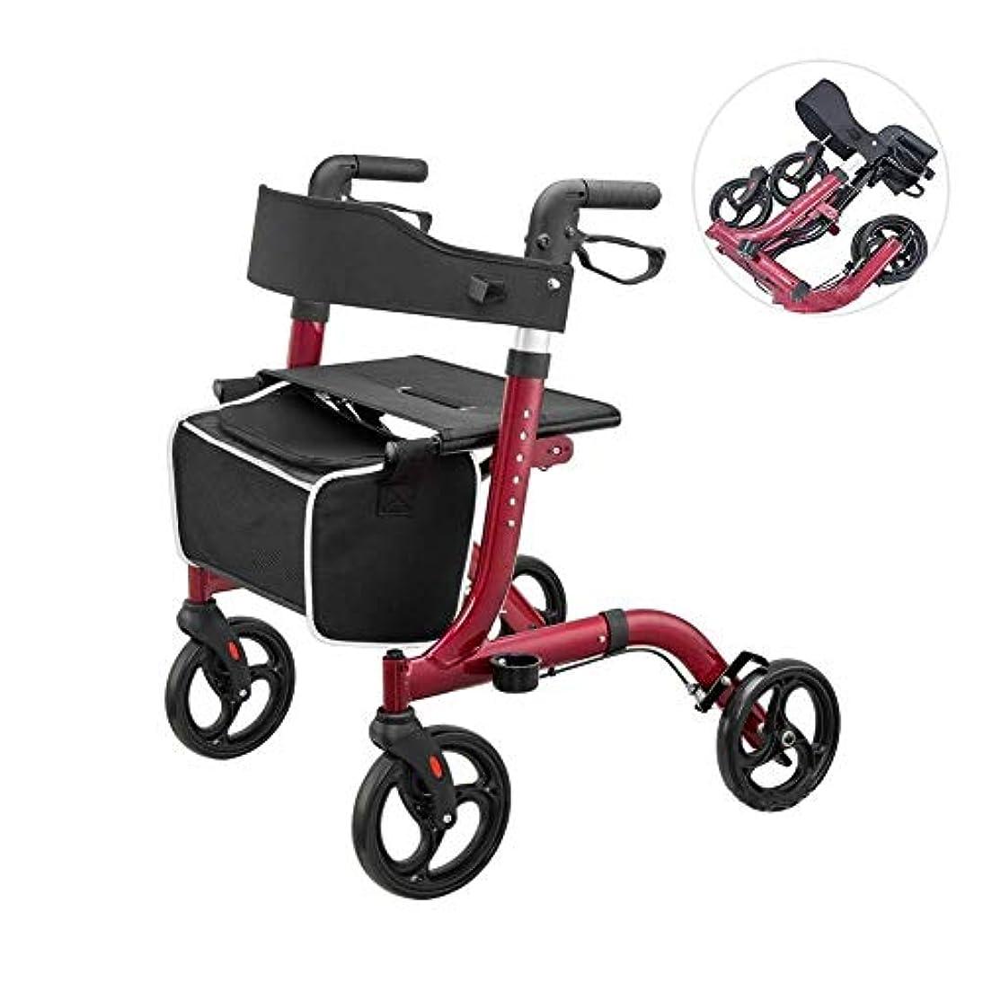 障害者および老人用の座席と買い物かごを備えた軽量折りたたみ式歩行器