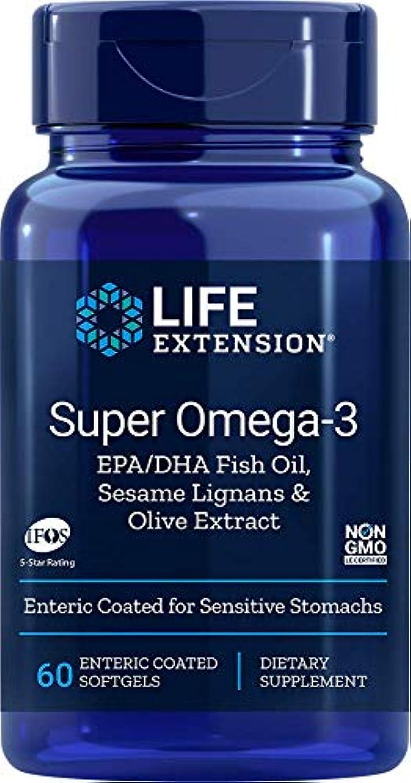 補助金ぎこちないのぞき見SUPER OMEGA-3 EPA/DHA W/SESAME LIGANS & OLIVE EXTRACT EXTERIC COATED 60 SOFTGELS 海外直送品