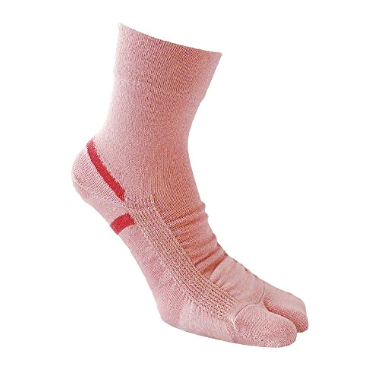 アコー貨物ウールbonbone つま先サポートソックス 女性用  ピンク 22-25cm