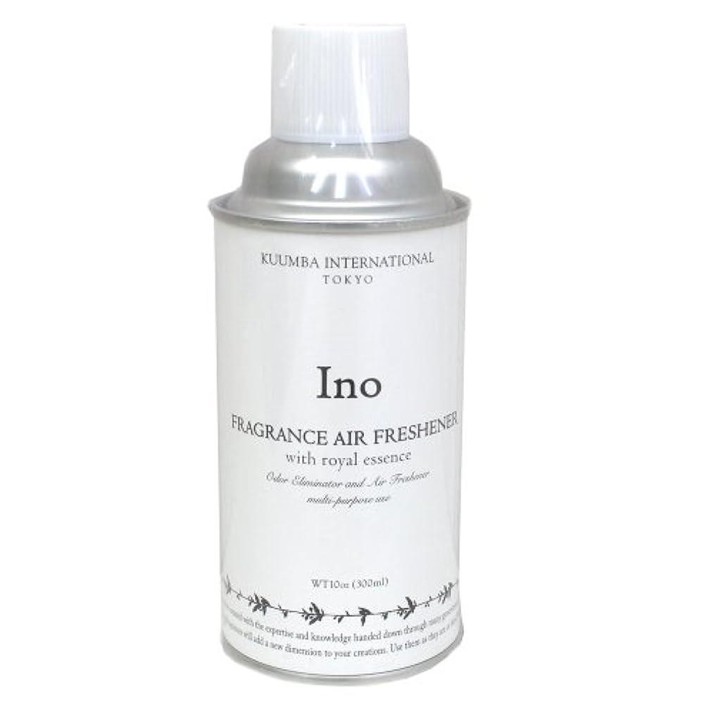 方言予防接種するコーンウォールKuumba(クンバ)『AIR FRESHNER』(Ino) (ONE SIZE)