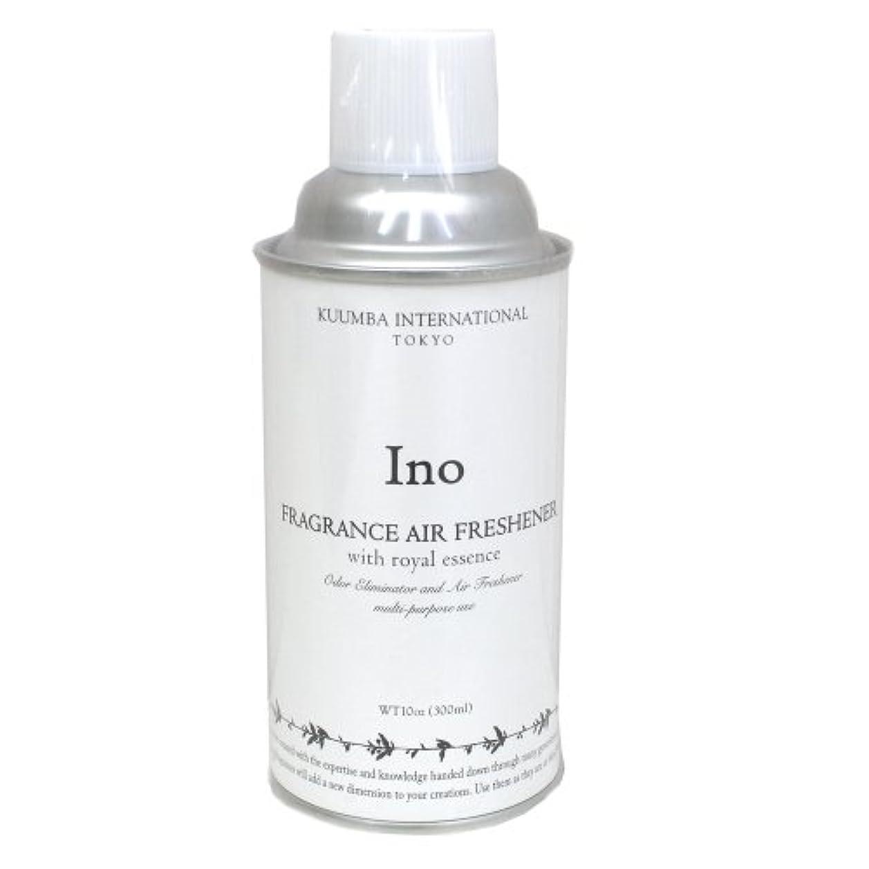 急勾配の切断するワンダーKuumba(クンバ)『AIR FRESHNER』(Ino) (ONE SIZE)