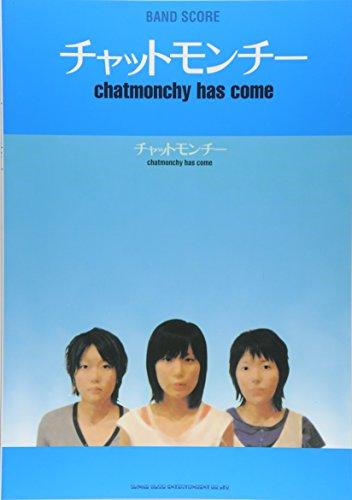バンドスコア チャットモンチー/chatmonchy has come (バンド・スコア)の詳細を見る