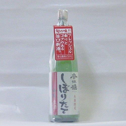【冬季限定】 香住鶴 しぼりたて生酒原酒  1800ml