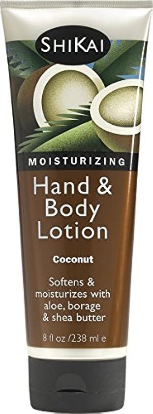 知恵敵対的適合Shikai Products Coconut Hand & Body Lotion 235 ml (並行輸入品)