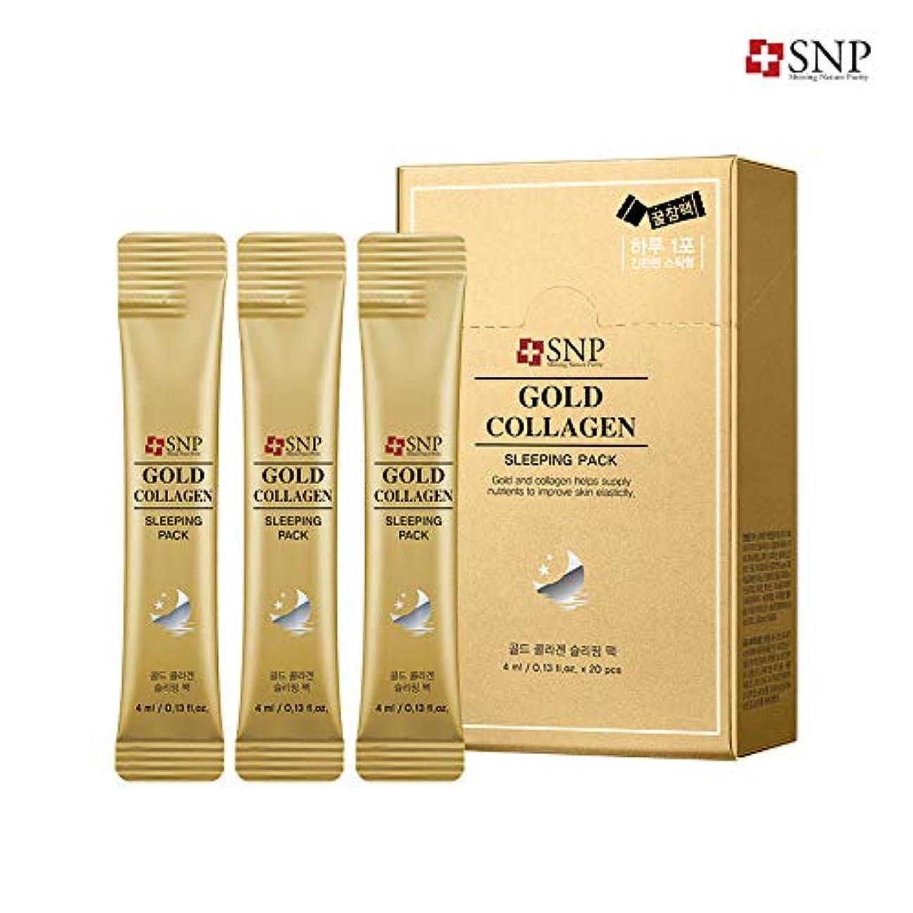 滑りやすいクール五十SNP ゴールドコラーゲンスリーピングパック(スティックタイプ) 4mlx20P / Gold Collagen Sleeping Pack (Stick type)