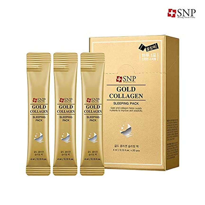 傷つきやすいスカウトペルソナSNP ゴールドコラーゲンスリーピングパック(スティックタイプ) 4mlx20P / Gold Collagen Sleeping Pack (Stick type)