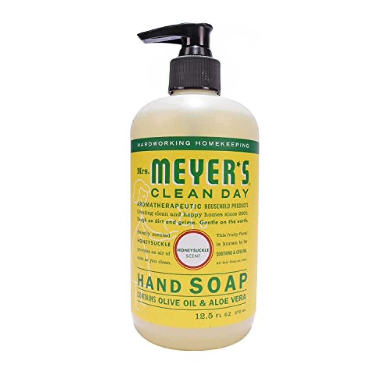 吐き出す確保する靄Mrs. Meyer's Clean Day Hand Soap Liquid, Honeysuckle, 12.5-Fluid Ounce Bottles by Mrs. Meyer's Clean Day