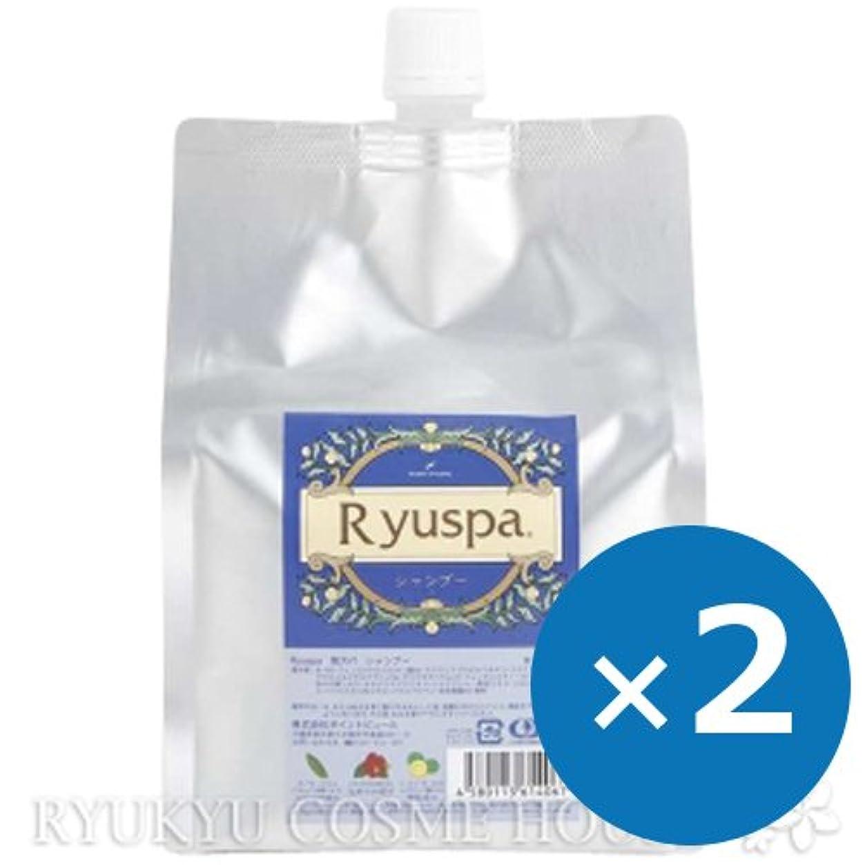 小間差し迫った乳白色Ryuspa リュウスパ シャンプー 詰め替え用 1000ml×2個