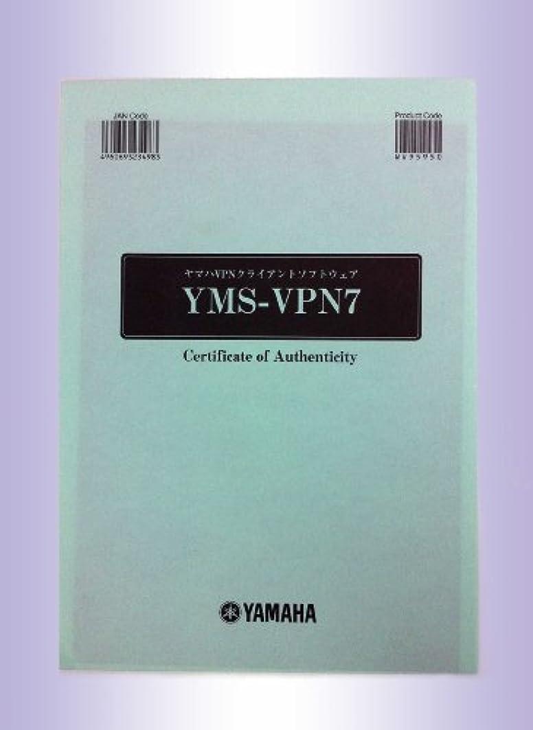 批判的マッシュ浴ヤマハ VPNクライアントソフトウェア(1ライセンス) YMS-VPN7