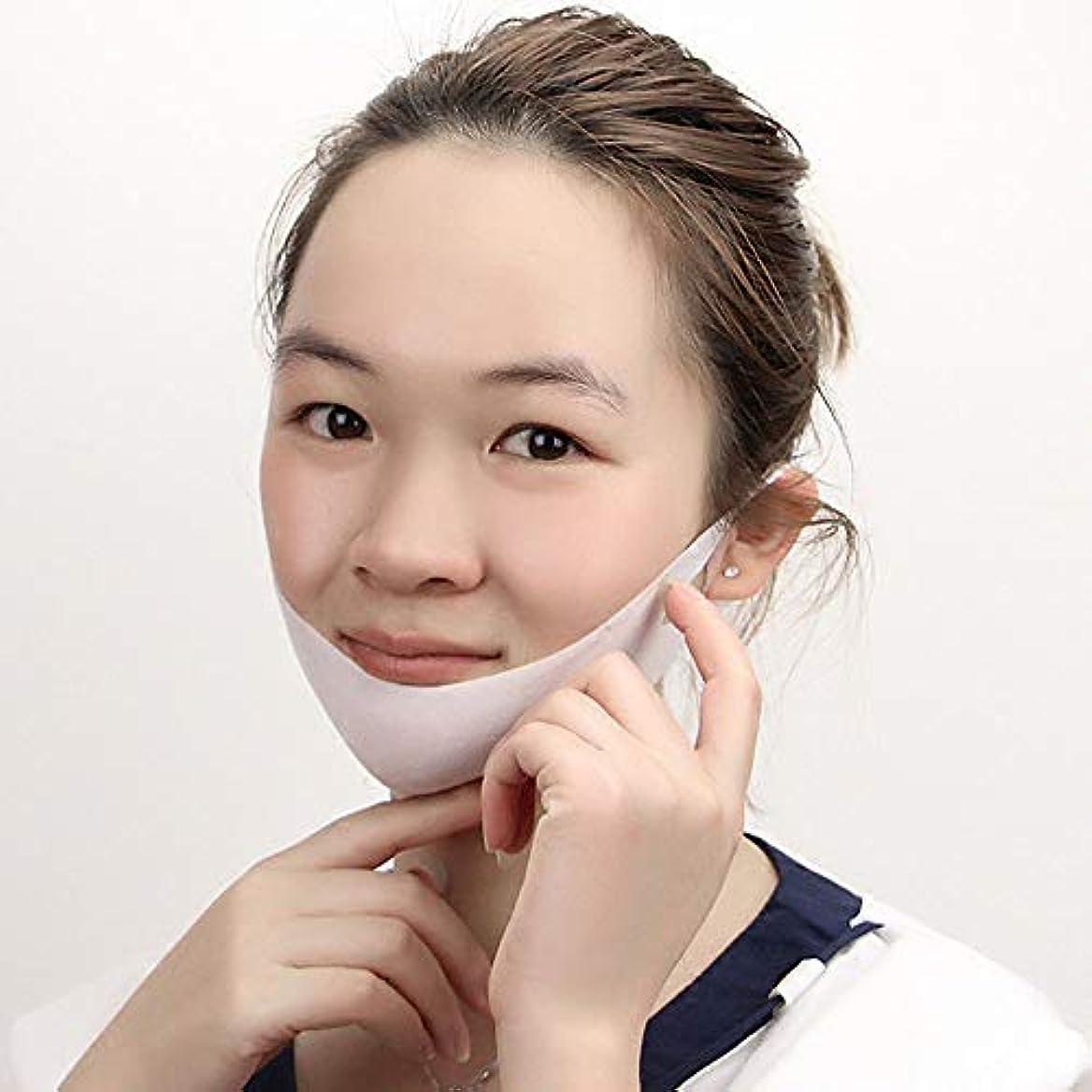 温度計ジャンピングジャック手つかずのフェイスリフティングアーティファクト、リフティングファーミング付きVフェイスマスク/二重あご/睡眠マスク/フェイスリフティング包帯