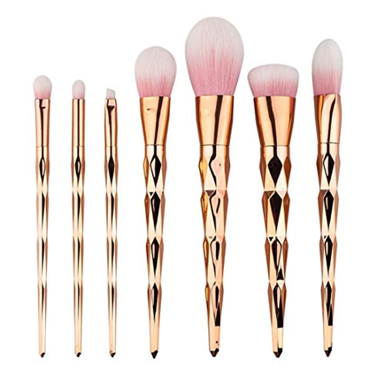 Makeup brushes 7ピースダイヤモンド化粧ブラシセットレインボーハンドルファンデーションパウダー赤面アイシャドウリップブラシフェイス美容メイクアップツールキット - ゴールド suits (Color : Gold)