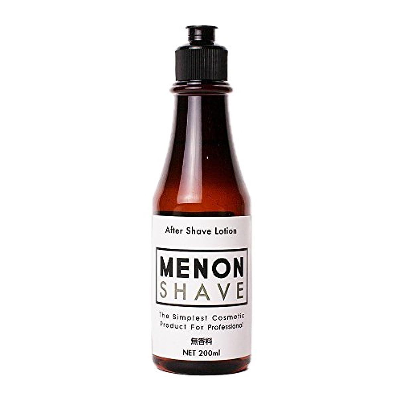 混乱した届ける恐れるMENON メノン アフターシェーブローション 200ml 青髭対策 濃いひげ 青ひげに 抑毛効果の期待できる植物エキス配合
