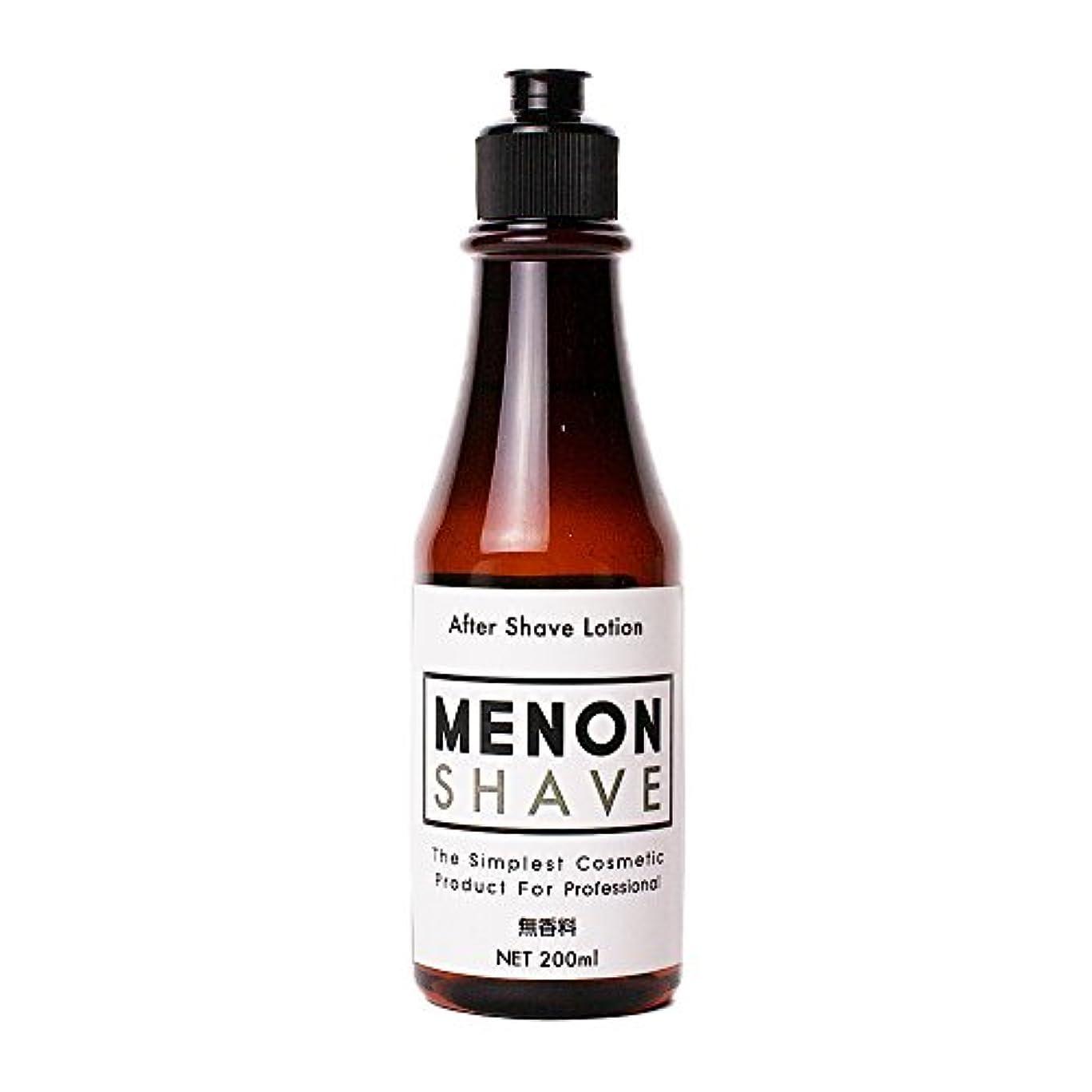 トライアスロン記述するマニアMENON メノン アフターシェーブローション 200ml 青髭対策 濃いひげ 青ひげに 抑毛効果の期待できる植物エキス配合