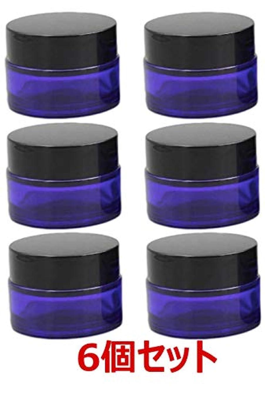 終了する秋バックアップ[ルボナリエ] 遮光瓶 クリーム容器 ガラス 耐熱クリーム容器 バーム 容器 コスメ容器 パープル 6個セット (20g)