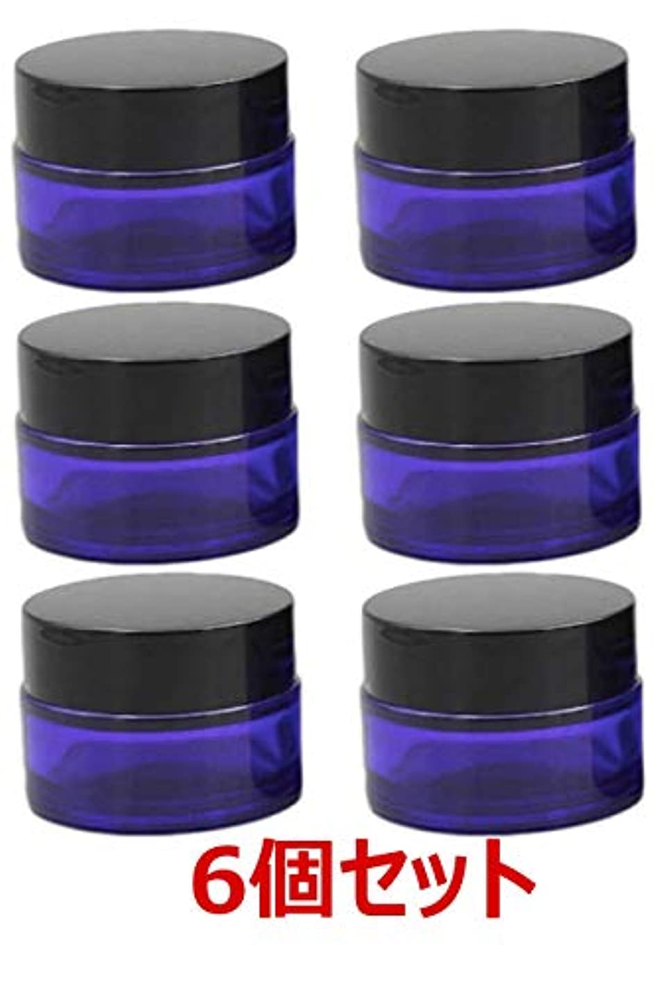 時間食べる篭[ルボナリエ] 遮光瓶 クリーム容器 ガラス 耐熱クリーム容器 バーム 容器 コスメ容器 パープル 6個セット (20g)