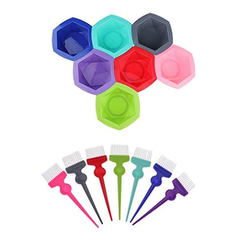 ライブ倒錯豊富Toygogo 7ピース/個/セットサロン美容用プロフェッショナルサロンヘアカラーリング染色キット