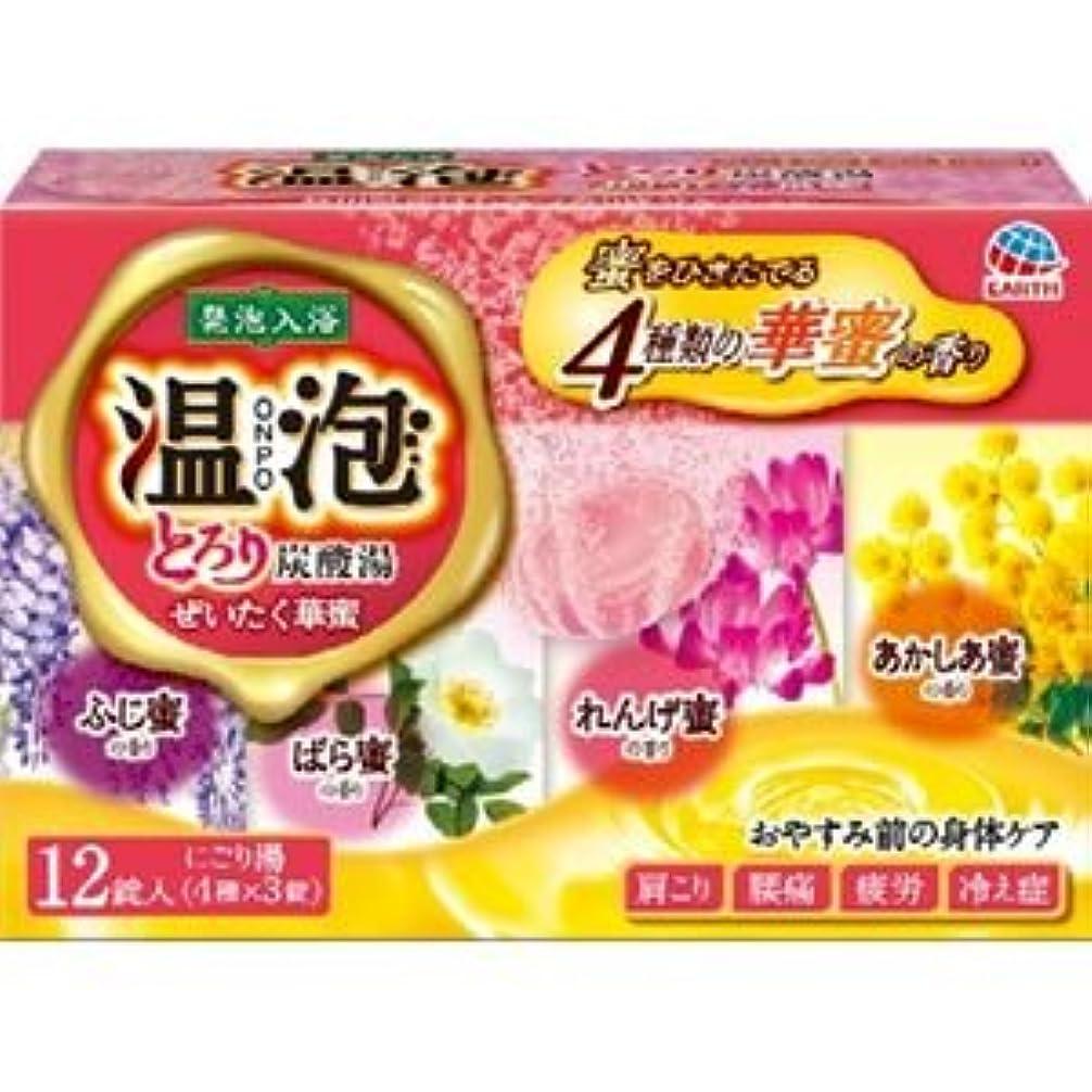(まとめ)アース製薬 温泡とろり炭酸湯ぜいたく華蜜12錠入 【×3点セット】