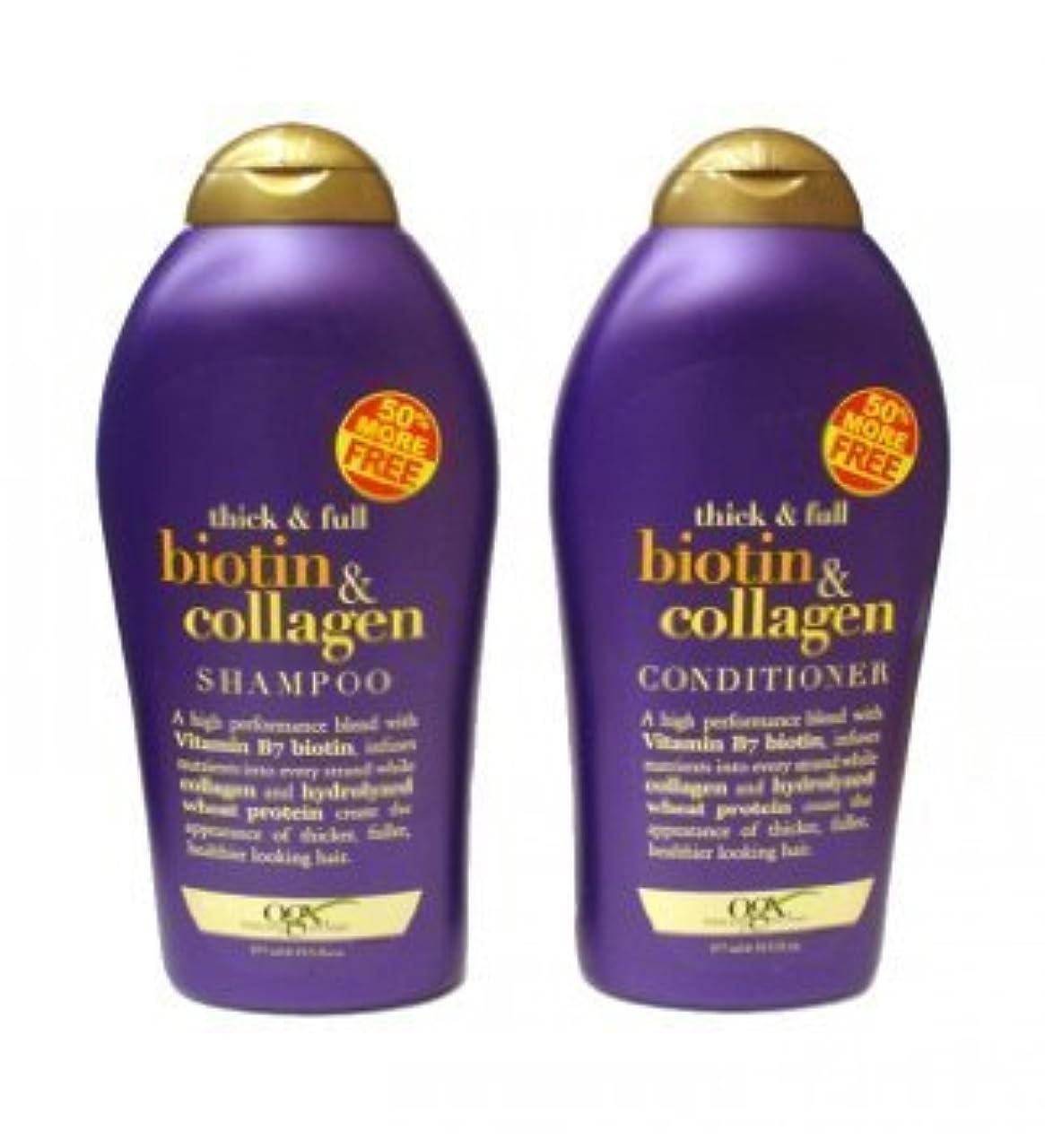 オレンジナンセンス電気のOGX (Thick & Full) Biotin & Collagen Shampoo 19.5oz + Conditioner 19.5oz Duo-Set [並行輸入品]