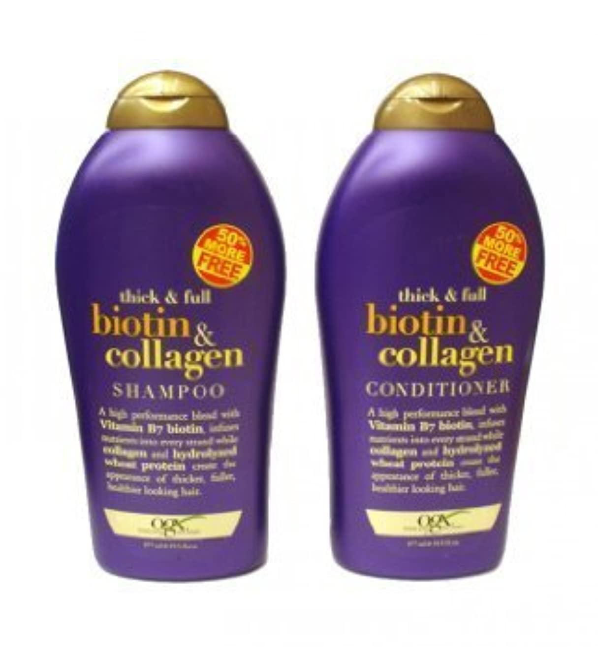 平らにする中庭おなかがすいたOGX (Thick & Full) Biotin & Collagen Shampoo 19.5oz + Conditioner 19.5oz Duo-Set [並行輸入品]