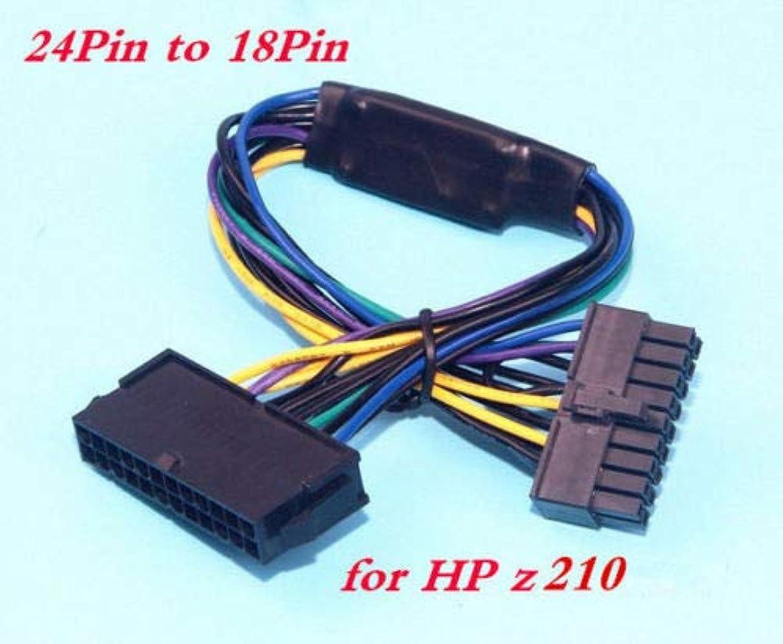 生き返らせるかわいらしいボンドFidgetGear HP z210のためのマザーボード18Pin電源ケーブル30cm 18AWGへのATX PSU 24Pin