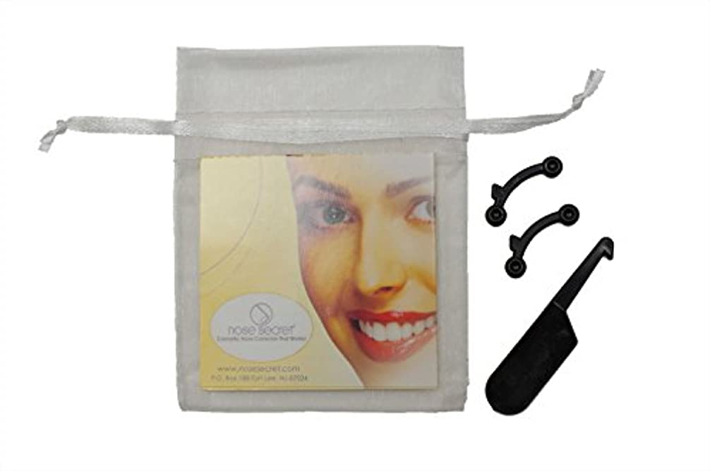慈善味揺れるNOSE SECRET (ノーズシークレット) 鼻のアイプチ 正規品 アメリカ製 S