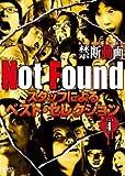Not Found ネットから削除された禁断動画 スタッフによるベスト・セレクション パート4 [DVD]