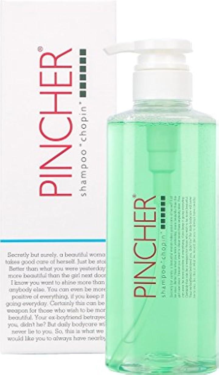 PINCHER shampoo  chopin  ピンシャー シャンプー ショパン  500ml