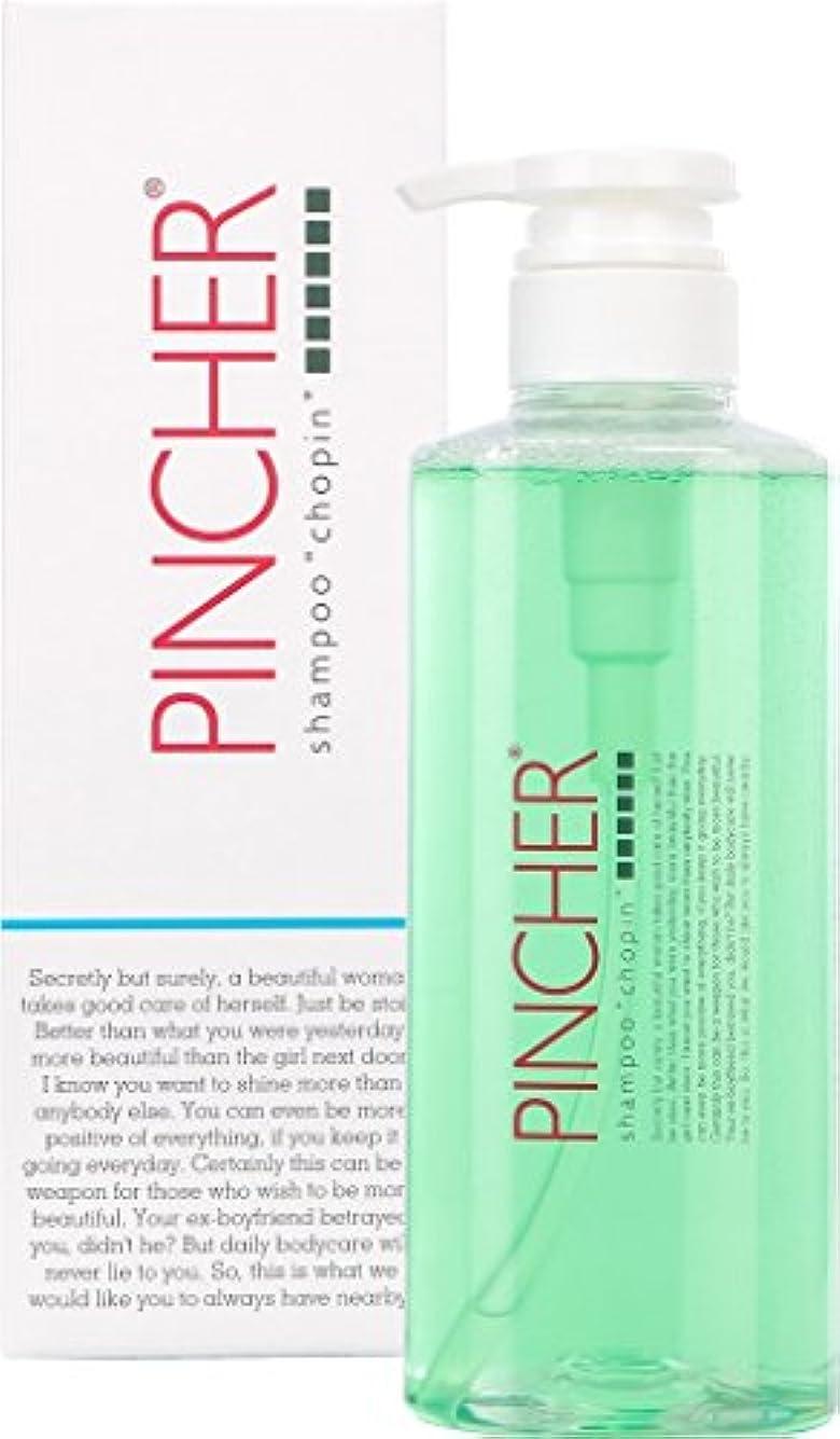 割る法王強制的PINCHER shampoo  chopin  ピンシャー シャンプー ショパン  500ml
