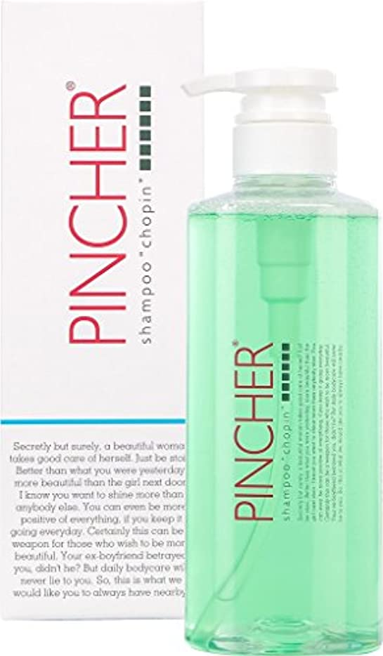 草正しくおかしいPINCHER shampoo  chopin  ピンシャー シャンプー ショパン  500ml