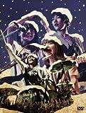 変身TOUR'13@Zepp DiverCity[DVD]