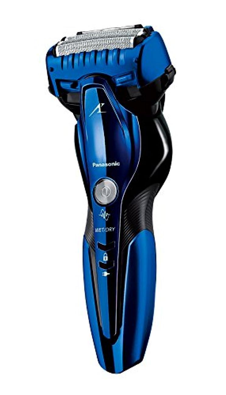 でも昇進鋼パナソニック ラムダッシュ メンズシェーバー 3枚刃 お風呂剃り可 青 ES-ST8Q-A