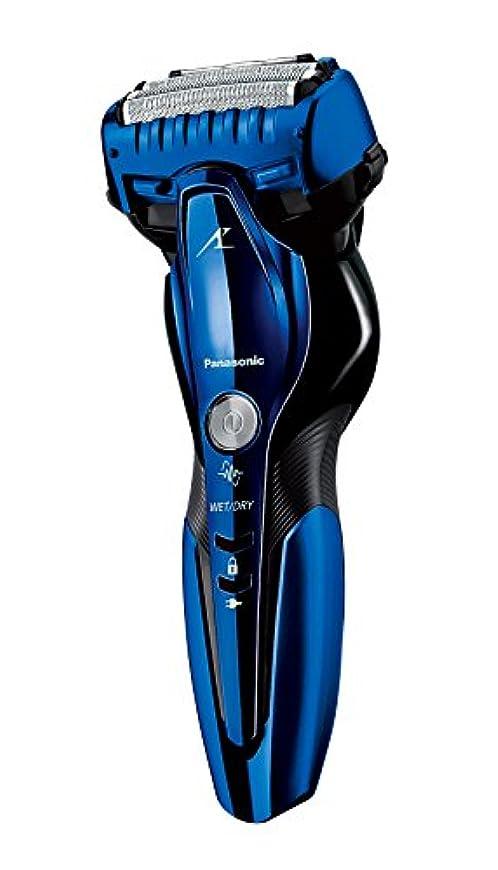 ペストリー剪断全滅させるパナソニック ラムダッシュ メンズシェーバー 3枚刃 お風呂剃り可 青 ES-CST8Q-A