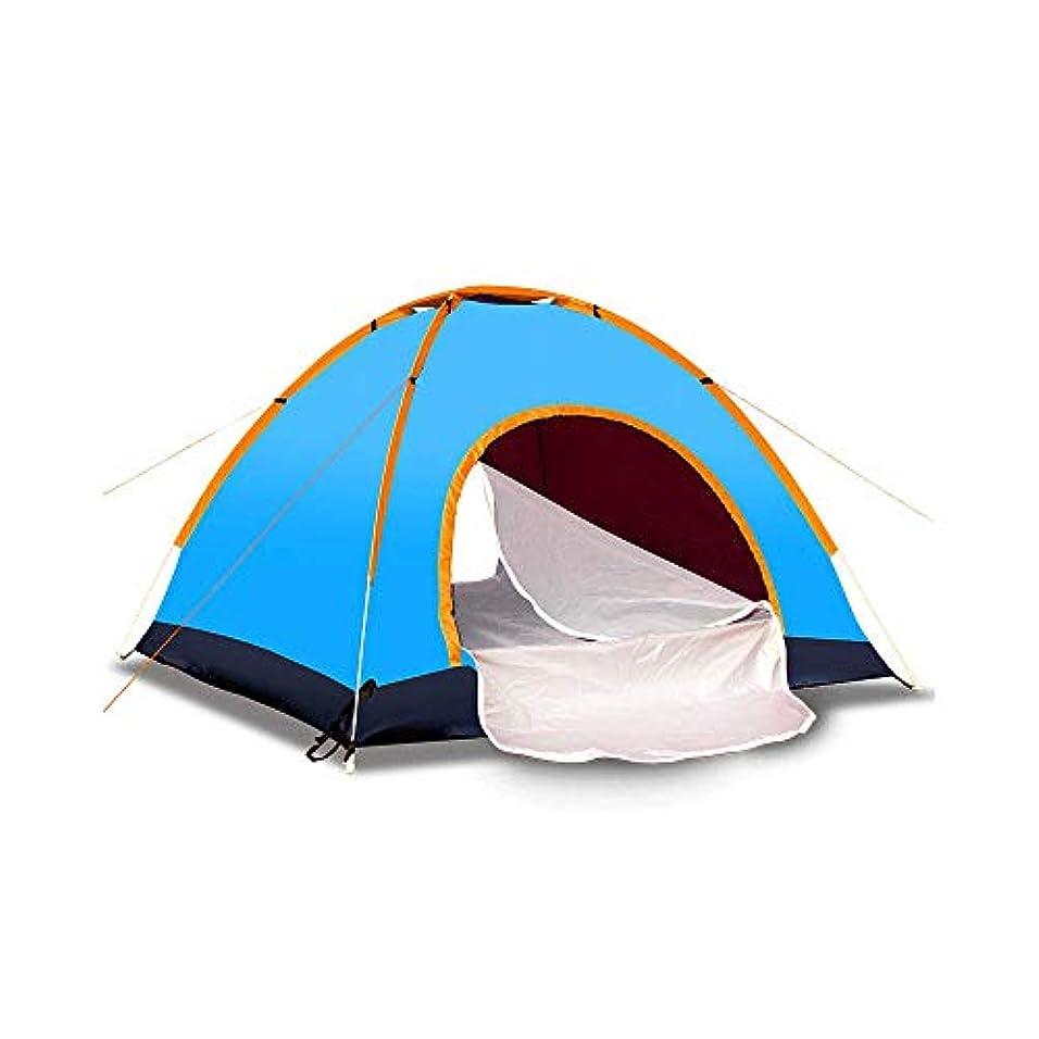 ダンス汚いめる屋外テント、3?4人全自動2ベッドルームダブルキャンプ野生の厚い防雨キャンプ,Blue