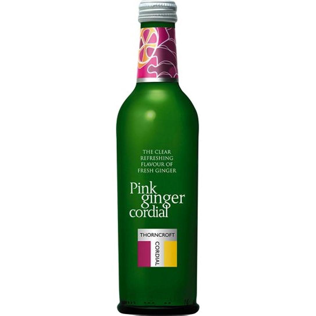 ハーブコーディアル ピンクジンジャー 375ml 健康食品 美容サポート 美容ドリンク [並行輸入品]