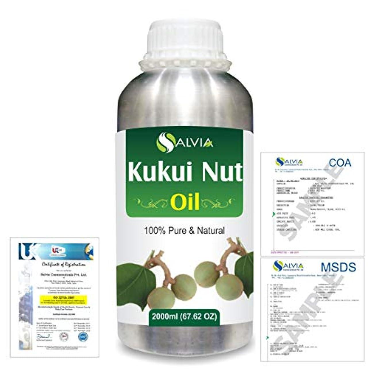 グレートオークなだめる階段Kukui Nut (Aleurites Moluccans) Natural Pure Undiluted Uncut Carrier Oil 2000ml/67 fl.oz.