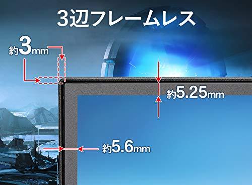 『I-O DATA ゲーミングモニター 27インチ GigaCrysta PS4 FPS向き 0.5ms TN HDMI×2 DP EX-LDGC271TB』の3枚目の画像
