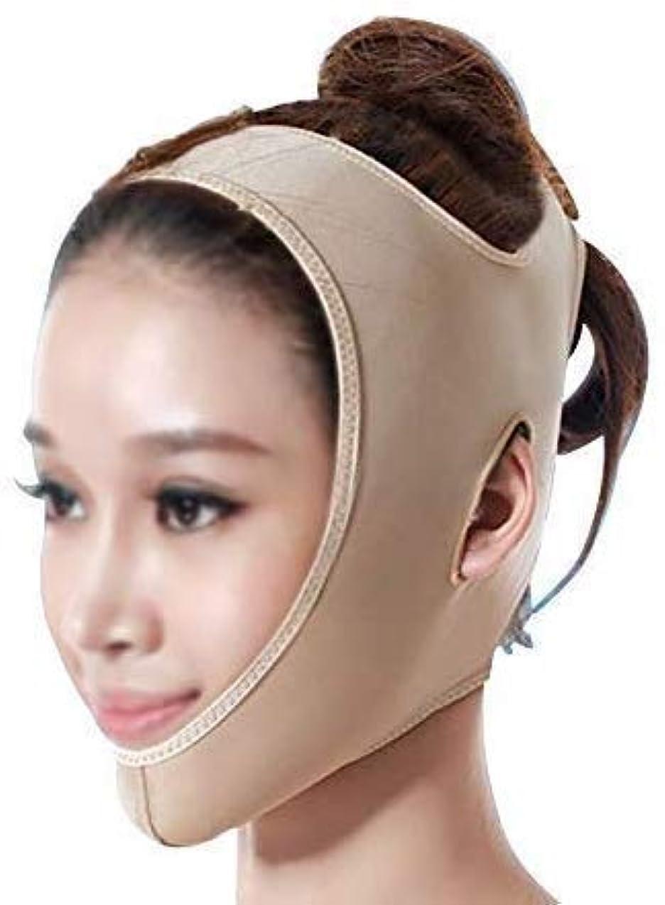 広告驚びっくりする美容と実用的なファーミングフェイスマスク、フェイシャルマスク美容医学フェイスマスク美容V顔包帯ラインカービングリフティングファーミングダブルチンマスク(サイズ:M)