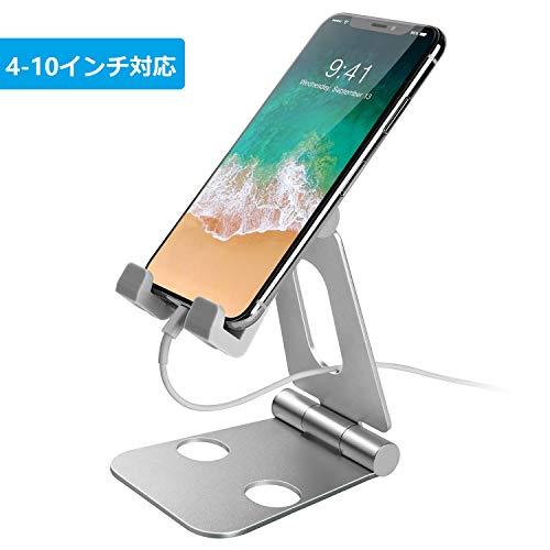スマホ タブレット スタンド 重心/高さ/角度調整4-10'' iPhone x 8 7 6 6s plus 5 5s/Samsung S3 S4 S5 S6 S7/Galaxy S7 S6/iPad 対応 (シルバー)