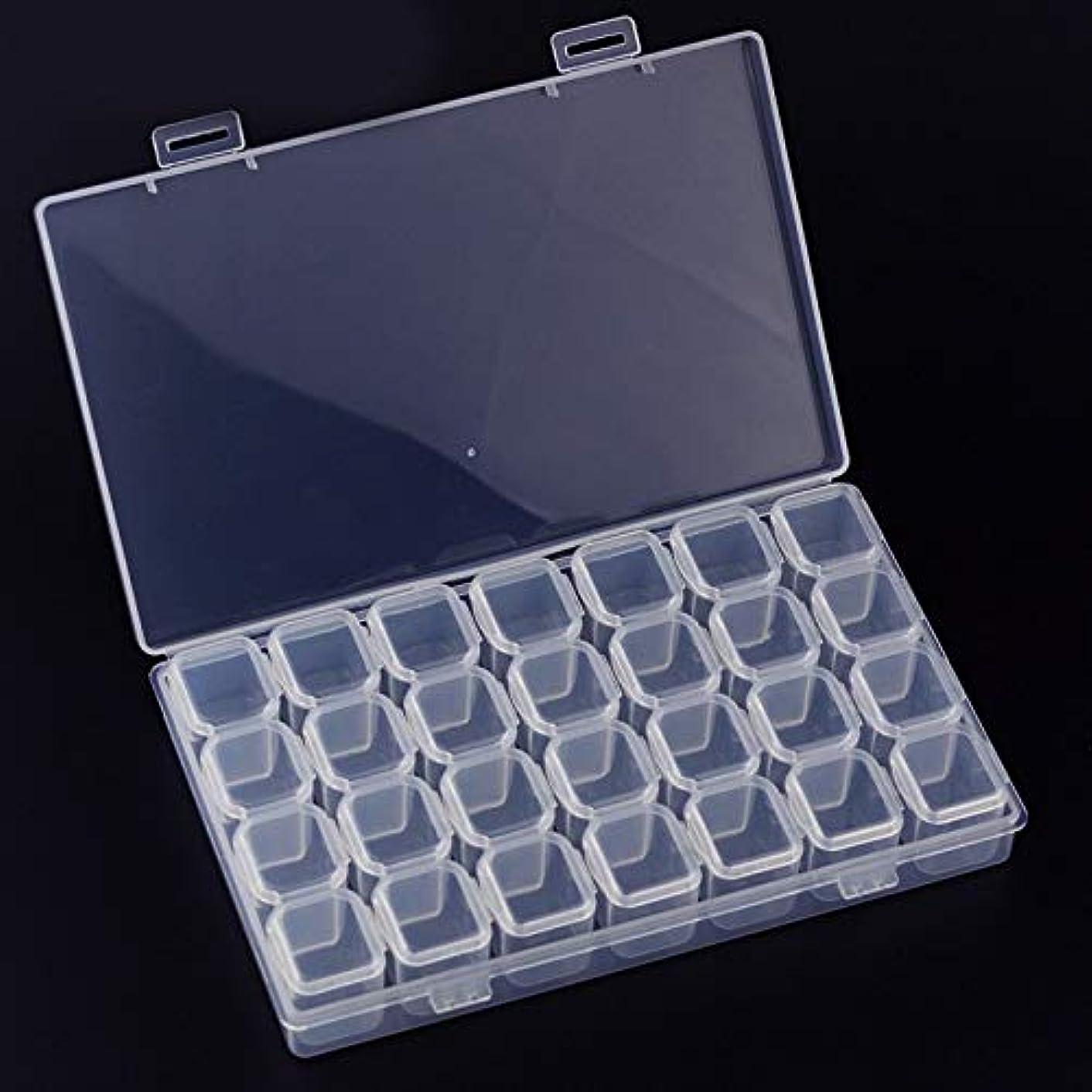 スピン重要性雑種28スロットクリアネイルアートグリッターラインストーン収納ケースプラスチックボックスジュエリーパーツディスプレイコンテナオーガナイザー