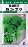 【種子】健康野菜 おかのり 5ml