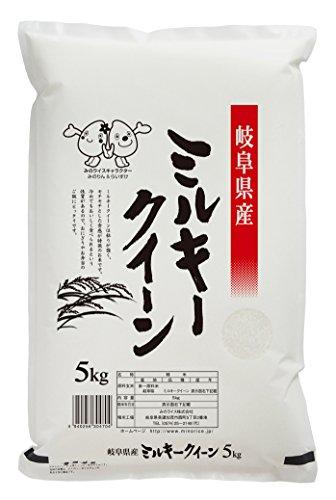 みのライス 【 精米 】 岐阜県産 ミルキークイーン 5kg 令和元年産