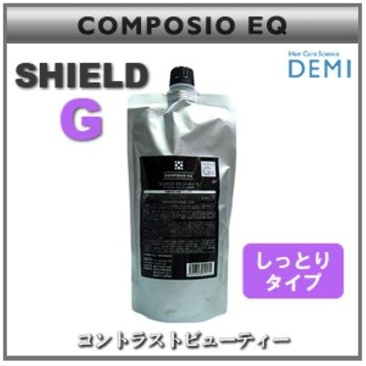 スタッフ波支援【X5個セット】 デミ コンポジオ EQ シールド G 450g