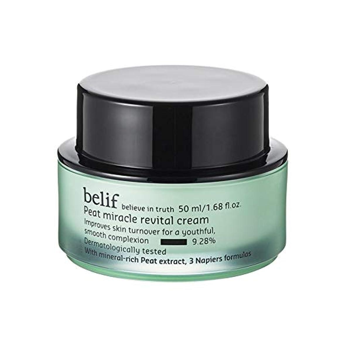 宿題をするインポートバックアップビリープフィートミラクルリバイタルクリーム50ml韓国コスメ、belif Peat Miracle Revital Cream 50ml Korean Cosmetics [並行輸入品]