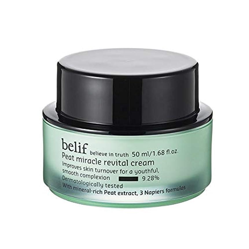 同級生体系的にアレキサンダーグラハムベルビリープフィートミラクルリバイタルクリーム50ml韓国コスメ、belif Peat Miracle Revital Cream 50ml Korean Cosmetics [並行輸入品]