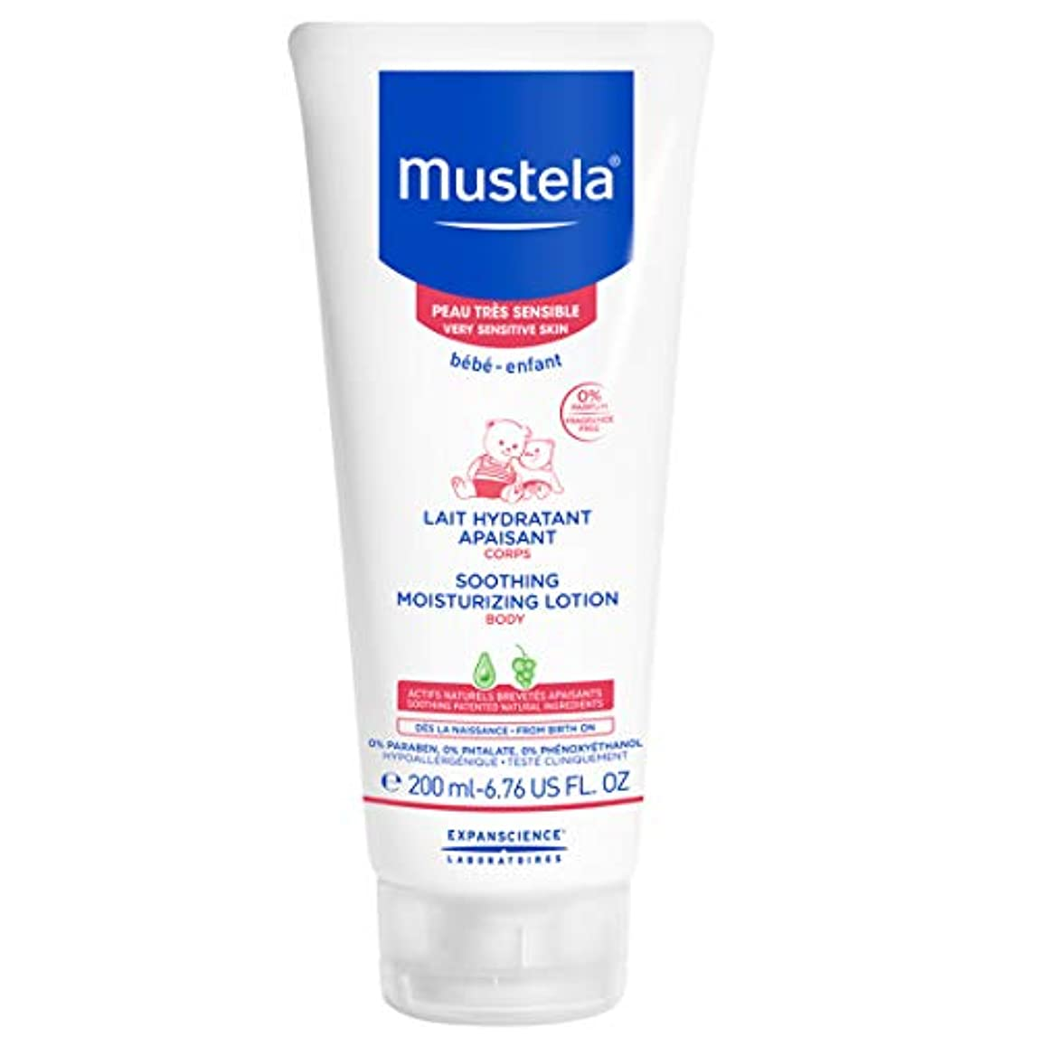 常に賢明なサバントMustela - Soothing Moisturizing Body Lotion (6.76 oz.)