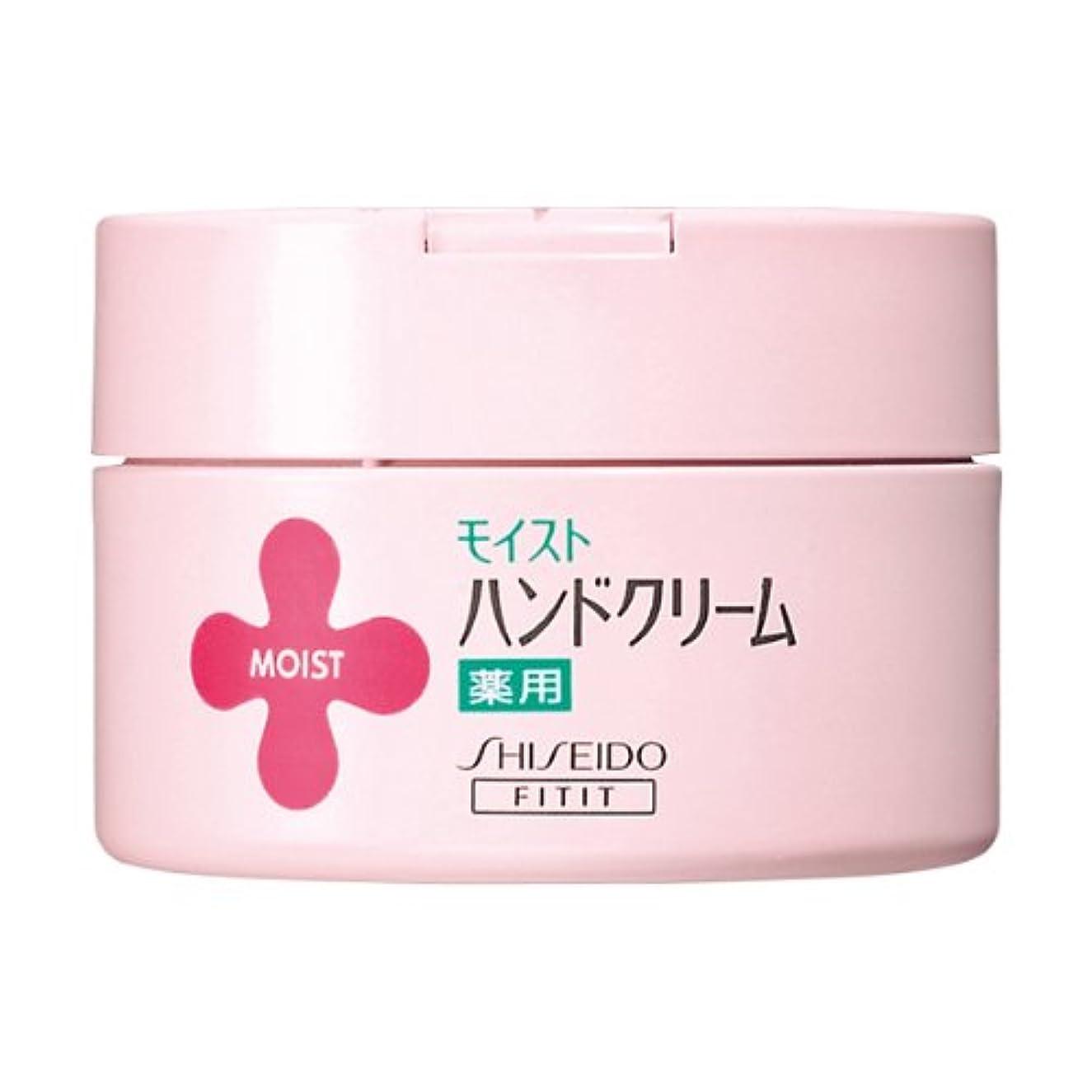 モック細心の通貨モイスト 薬用ハンドクリームUR L 120g 【医薬部外品】